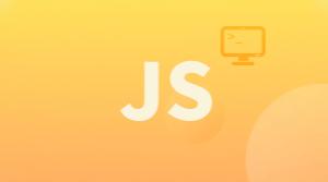 JavaScript实战