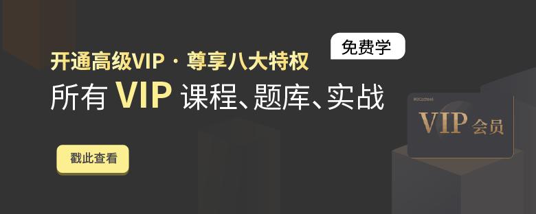 2019年10月新版VIP會員宣傳圖