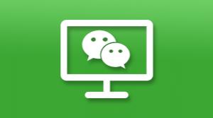 微信公众平台的开发者文档