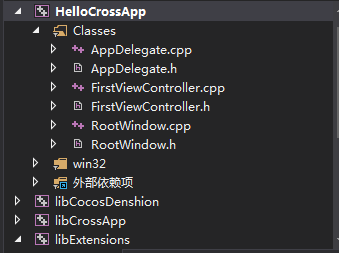HelloCrossApp下的Classes目录