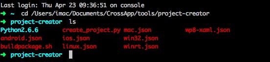 tools/project-creator/