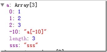 js数组代码