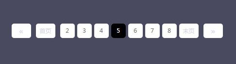 简单实用的分页插件