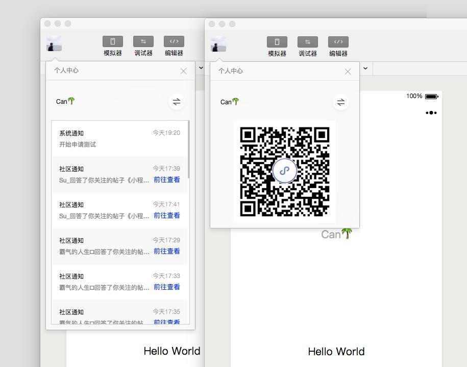 微信小游戏开发文档工具栏消息