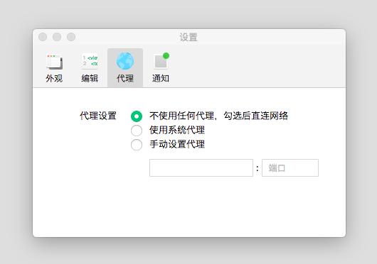 微信小游戏开发文档代理设置